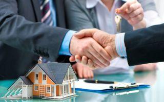 Договор аренды жилья. Содержание и необходимые пункты