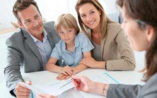 Как поступить с выплатой ипотеки с использованием материнского капитала после развода супругов?
