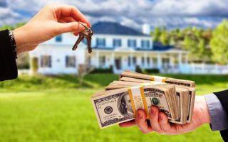 Быстрый способ продать квартиру
