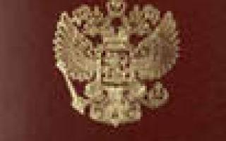 Квартиры в Челябинске: как не стать жертвой мошенника