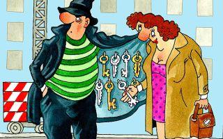 Как не стать жертвой мошенников при покупке строящегося жилья?