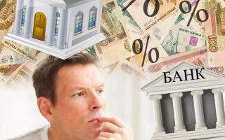 Кредит или займ: в чем разница? Что лучше выбрать?