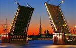 Покупка коммерческой недвижимости в Санкт-Петербурге