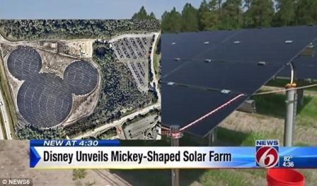 солнечная электростанция в виде Микки-Мауса