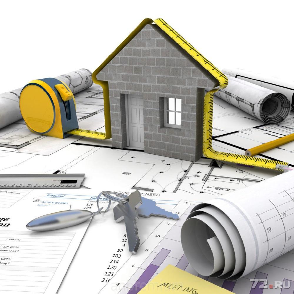 Перечень документов для регистрации права собственности на объект незавершенного строительства